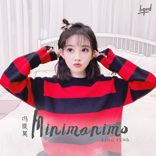 Minimanimo (feat. Haee) (prod. Advanced)