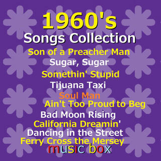 1960's Songs Collection オルゴール作品集 VOL-1 (A Musical Box Rendition of 1960's Songs Collection Vol-1)