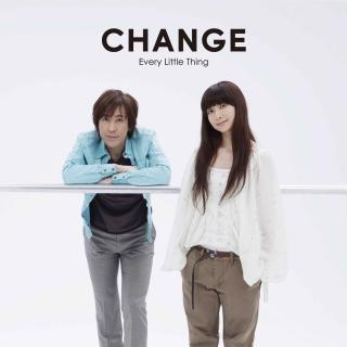求新求變 (CHANGE)