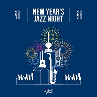 新年爵士音樂之夜    New Year\'s Jazz Night