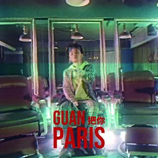 把你 Paris
