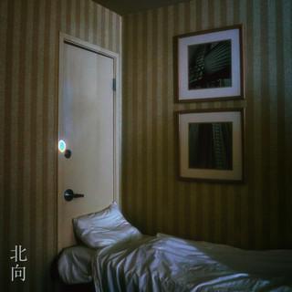 Hemi\'s room