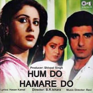 Hum Do Hamare Do (Original Motion Picture Soundtrack)