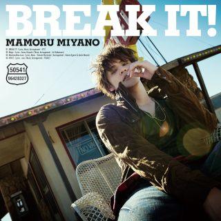 BREAK IT !