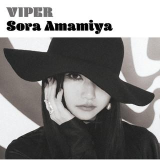 VIPER (バイパー)