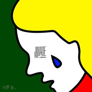 傷人 / 新生代女聲 JMADE