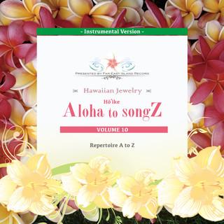 ホイケ アロハ トゥ ソングス 10 カラオケバージョン (Hoike Aloha to songZ Volume 10 - Instrumental Version -)