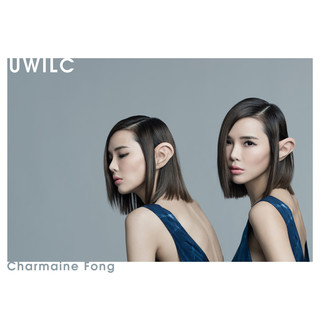 UWILC