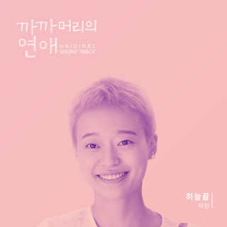 KBS Drama Special OST