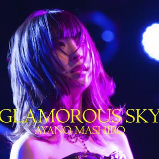 GLAMOROUS SKY (グラマラススカイ)
