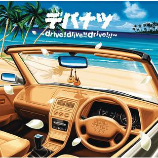 Depa Natsu Drive ! Drive ! ! Drive ! ! !
