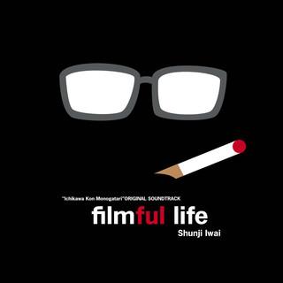 filmful life