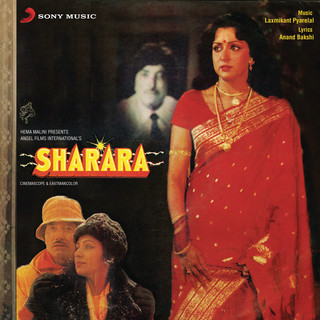 Sharara (Original Motion Picture Soundtrack)