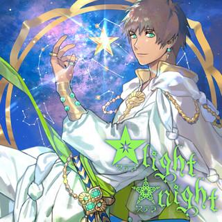 ☆ light ☆ night