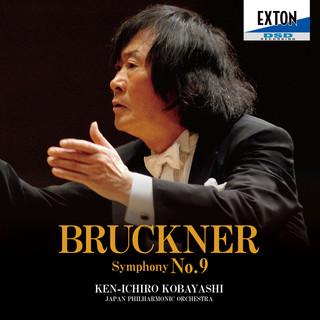 ブルックナー:交響曲 第 9 番, 作品 109