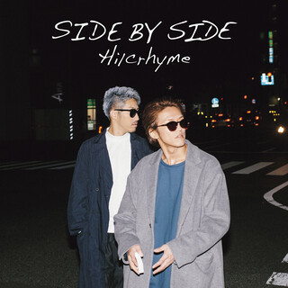 SIDE BY SIDE (2021 Remaster)