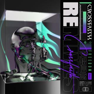 FREEDOM Remix (フリーダムリミックス)