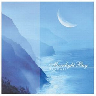 月光水岸 (Moonlight Bay)