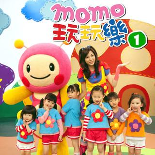 MOMO玩玩樂 1
