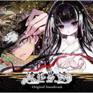 徒花異譚 (Original Soundtrack) (Adabana Odd Tales (Original Soundtrack))