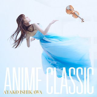 ANIME CLASSIC