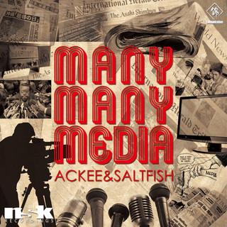 Many Many MEDIA -Single