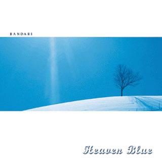 藍色天際 (Heaven Blue)