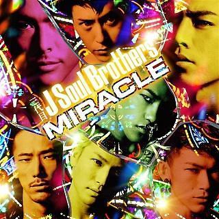 奇蹟 (MIRACLE)