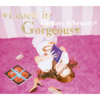 Lonely In Gorgeous (ロンリーインゴージャス)