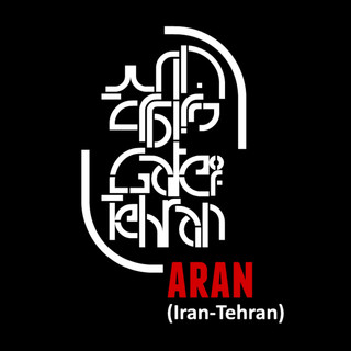 Aran Live At Gate Of Tehran 2020 The Earth Breathes