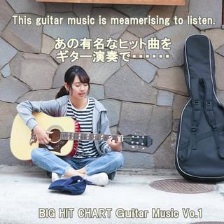 angel guitar BIG HIT CHART Guitar Music Vol.1 (Angel Guitar Big Hit Chart Guitar Music Vol. 1)