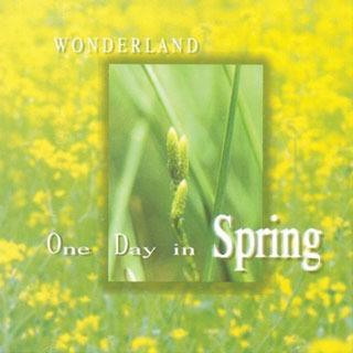 春野 (One Day In Spring)