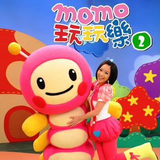 MOMO玩玩樂 2