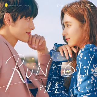 Run To You (Run On OST Part.1) (韓劇 奔向愛情)