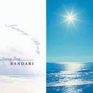 日光海岸 (Sunny Bay)