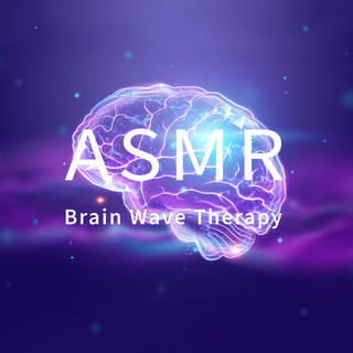 ASMR療癒:腦波音樂 (ASMR Brain Wave Therap)