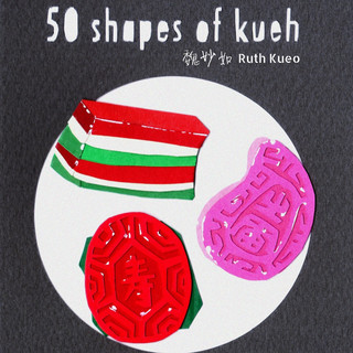 50 Shapes Of Kueh