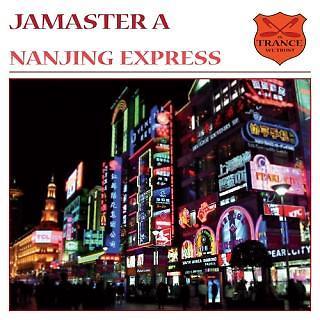 Nanjing Express