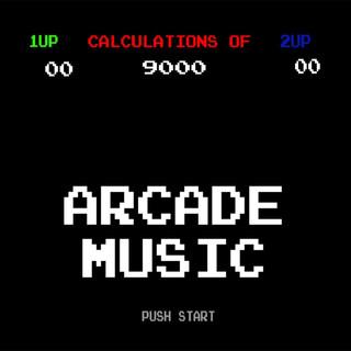 Arcade Music