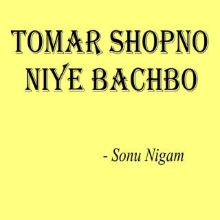 Tomar Shopno Niye Bachbo