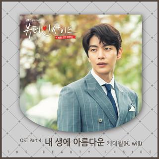 Beautiful Moment (JTBC全新月火劇 The Beauty Inside 愛上變身情人 OST Part. 4)