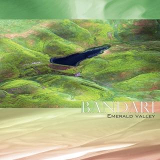 翡翠谷 (Emerald Valley)