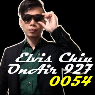 電司主播 第 54 集 (Elvis Chiu OnAir 0054)