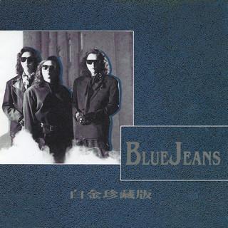 白金珍藏版 Blue Jeans