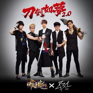 刀劍如夢 2.0 (手遊倚天屠龍記主題曲)