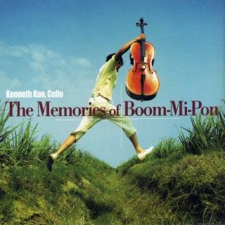爆米香的滋味 (The Memories Of Boom - Mi - Pon)