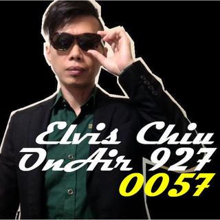 電司主播 第 57 集 (Elvis Chiu OnAir 0057)