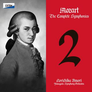 モーツァルト:交響曲全集 No. 2