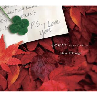 小さな祈り~P.S.アイラヴユー (Chiisana Inori - P.S. I Love You)