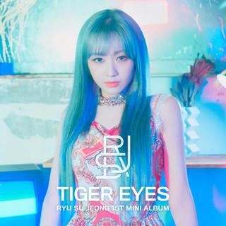 RYU SU JEONG 1st Mini Album (Tiger Eyes)